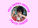 Children art classes 10th anniversary Easter Carnival mini basket painting March school holiday 2018